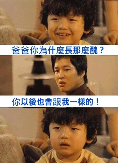 超爆笑創意梗圖對話 YuFang