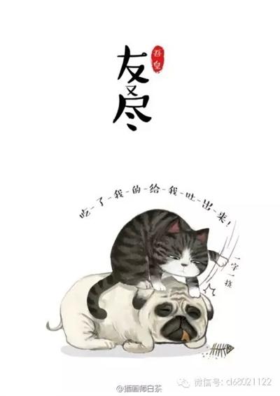 2015網路人氣插畫家大募集 胖達 白