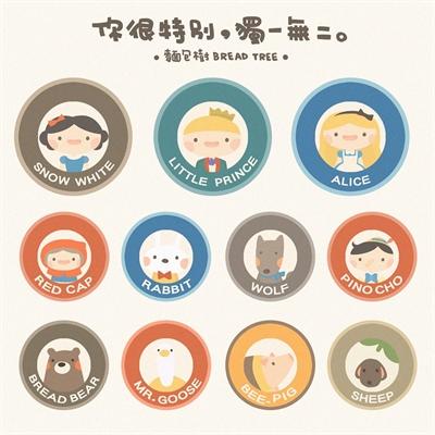 2015網路人氣插畫家大募集 Chen Vivi