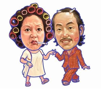 住宿遇到怪房東的處理方法 Cai Hui-yu