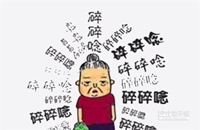 住宿遇到怪房東的處理方法 Jiko-yun Lin
