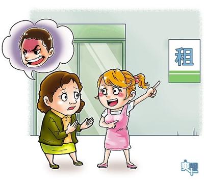住宿遇到怪房東的處理方法 Juju June
