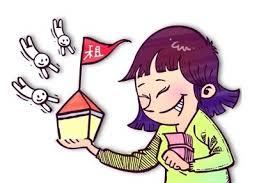 住宿遇到怪房東的處理方法 Po Po Chang