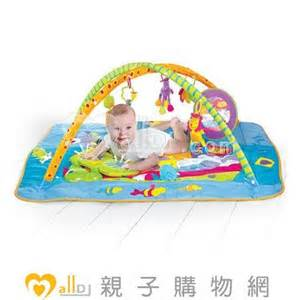 媽咪瘋搶,超優質嬰兒用品採購網站大募集 王俐蓉