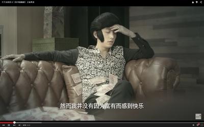 【粉多爆笑影展】2015 網路爆笑影片 妍榕 黃