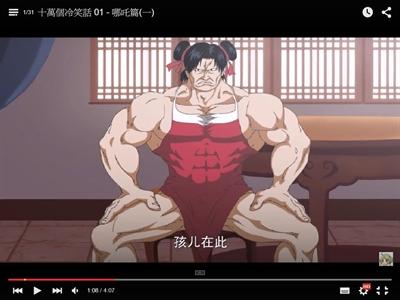 【粉多爆笑影展】2015 網路爆笑影片  淯慈