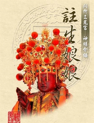 2015 求子祕方大公開 MinHomeLin