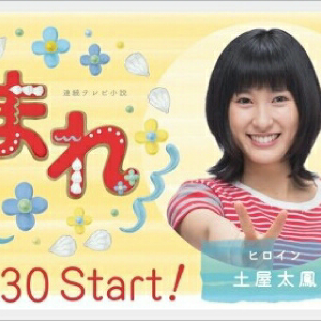 2015春季熱門日劇推薦 JuYu