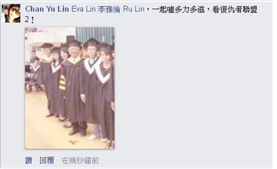 【復仇者聯盟2:奧創紀元】250張特映券送你搶先看! Yu Lin