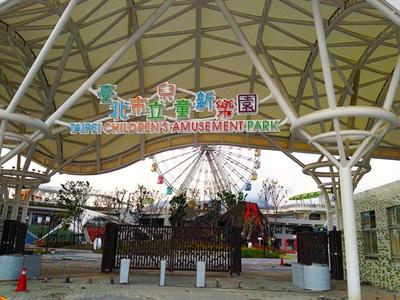 2015全台遊樂園評鑑 MinHomeLin
