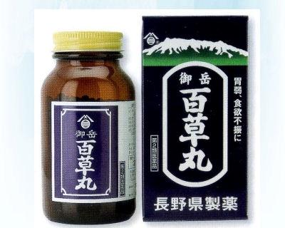 日本藥妝必買失心瘋商品推薦 艾 蜜莉