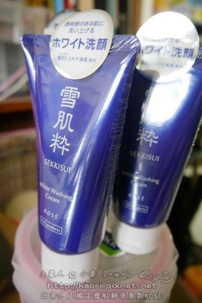 日本藥妝必買失心瘋商品推薦  Chieh Han Lu