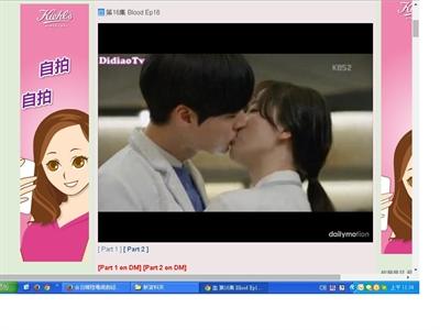 台日韓陸電視劇經典之吻 Chuang Hui-fen
