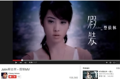 最期待的Jolin演唱會金曲推薦 鄭翠芳
