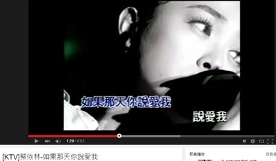 最期待的Jolin演唱會金曲推薦 陳宇輝