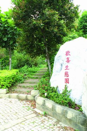 最推登山祕徑 陳宇輝