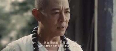 電影金句大募集 Ying Love