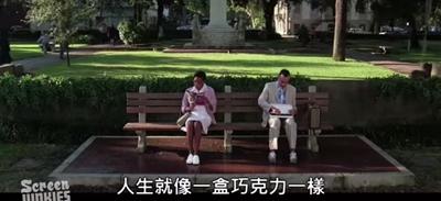 電影金句大募集 PeyuiPon