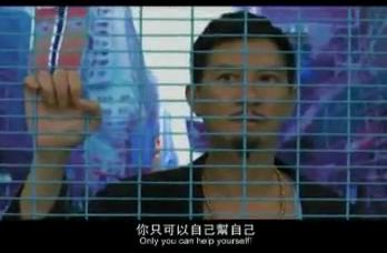 電影金句大募集 梅 陳