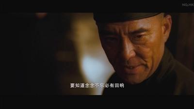 電影金句大募集 Tini Tsai