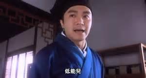 電影金句大募集 俐穎 李