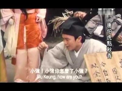 電影金句大募集  Hong Jia Dai
