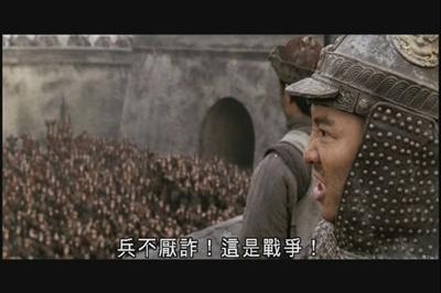 電影金句大募集 Hisulin Wang