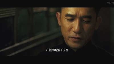 電影金句大募集 絲絲 黃