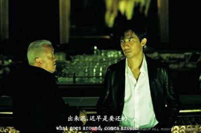 電影金句大募集 Mi Chen