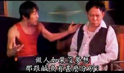 電影金句大募集 AsiaTWHuang