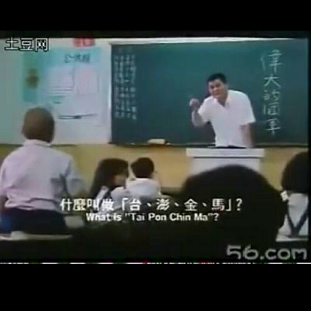 電影金句大募集 愛休息