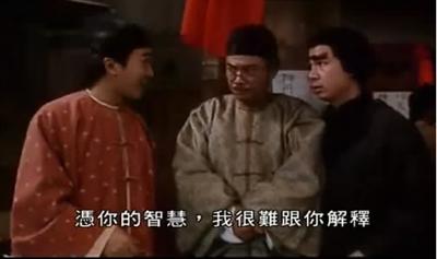 電影金句大募集 安倫蔣