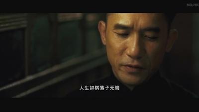 電影金句大募集 曾俊豪