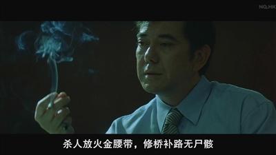 電影金句大募集 陳宇輝