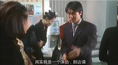 電影金句大募集 Yu Lin