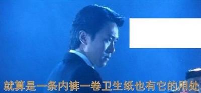 電影金句大募集 Lin Grand