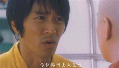 電影金句大募集 Pinky Chang