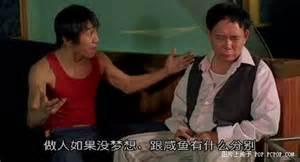 電影金句大募集 彥志 李