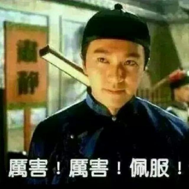 電影金句大募集 韻雅 方