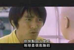 電影金句大募集 婷李