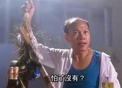 電影金句大募集  Chiro Huang