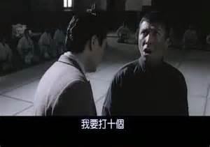 電影金句大募集 Yao-jenMai