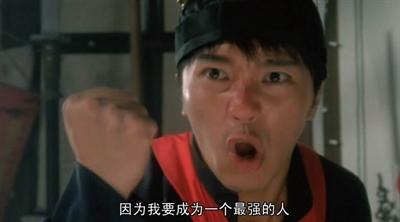 電影金句大募集 米樂唐