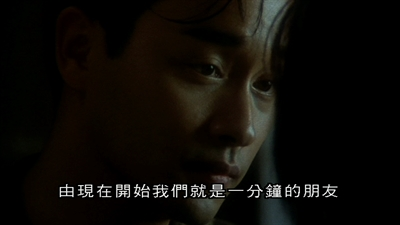 電影金句大募集 華宇 林