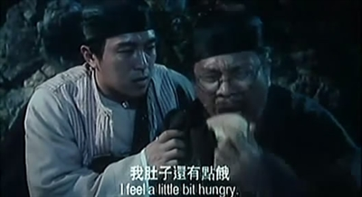 電影金句大募集 Shao Green