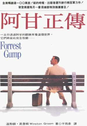 電影金句大募集 瑩 萬