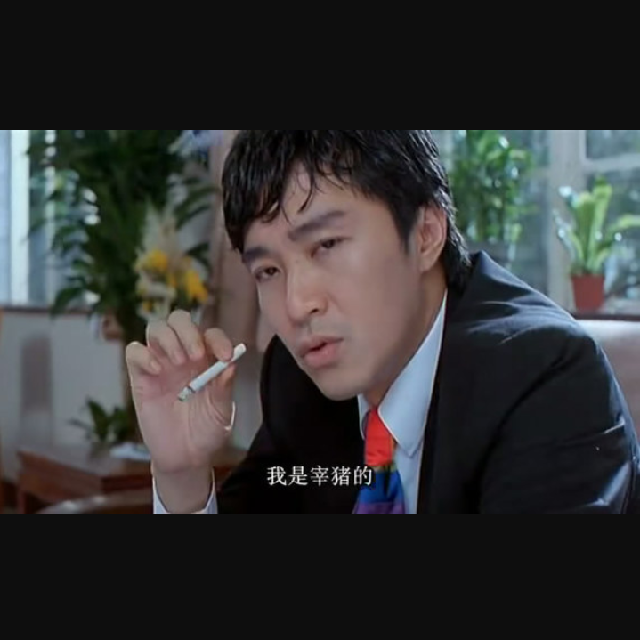 電影金句大募集  Kai Yuan