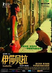 電影金句大募集 妙樺 吳
