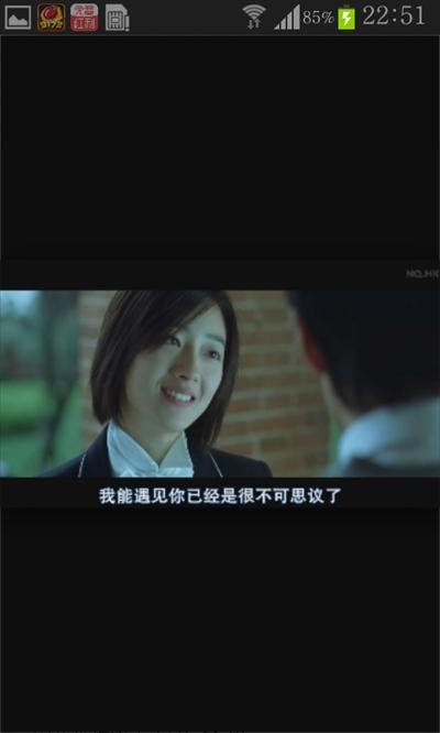 電影金句大募集 亦慈 陳