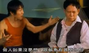 電影金句大募集 玉王